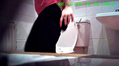 Toilet, Voyeur toilet