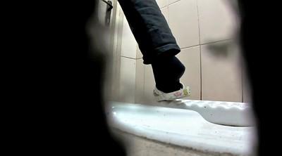 Urine, Urinal